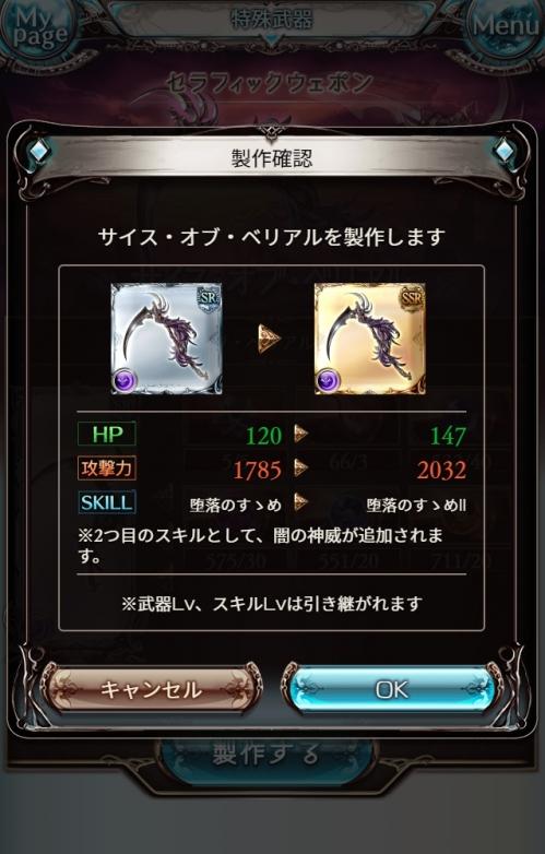 20190322200528