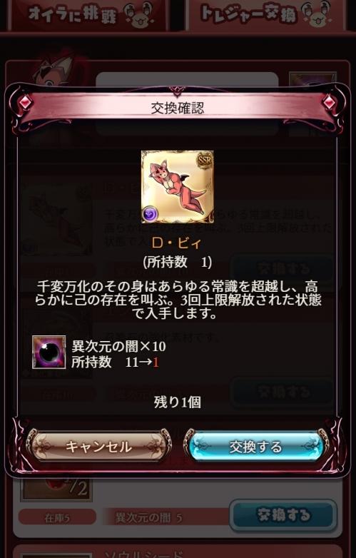20190401004745