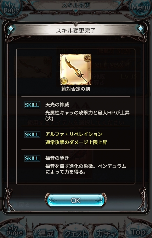 20190412000801