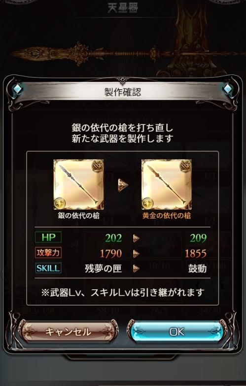 20190425110914