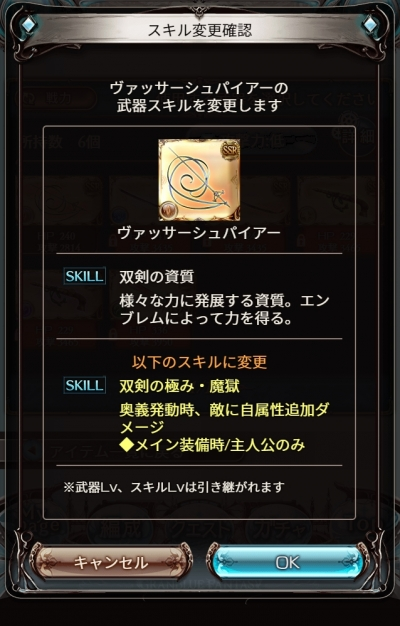 20190510204259